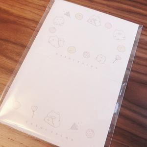 うさはむちゃんメッセージカード