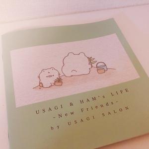 絵本『USAGI&HAM's Life〜NewFriends〜