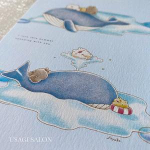 【新作】ポストカード『君と過ごす夏』
