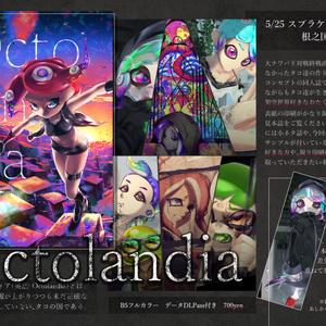 Octolandia
