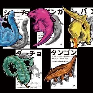 内臓怪獣ステッカー+ポスカセット