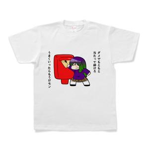 面白Tシャツ031