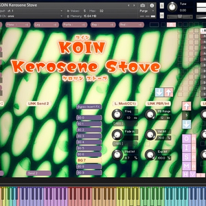[FREE] KOIN - Kerosene Stove