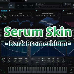 Serum Utility Tools