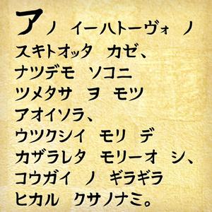 【Free】筆文字風 手書きフォント『アラミタマ』