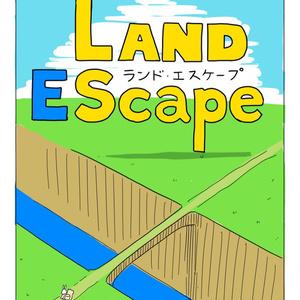 Land EScape【ダウンロード版】