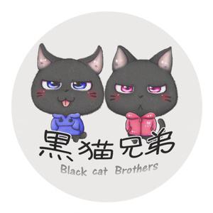 黒猫兄弟 ~おしゃれしてみた!~