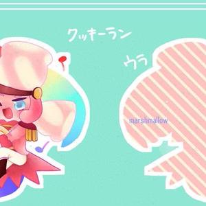 【クッキーラン】 マシュマロ味クッキーアクリルキーホルダー