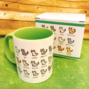 猫図鑑マグカップ