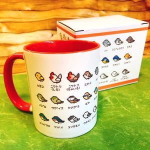 小鳥図鑑マグカップ