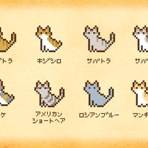 猫図鑑 ウッドキーホルダー