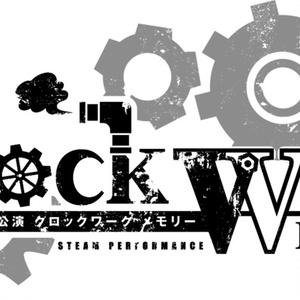 Clock Work Memory