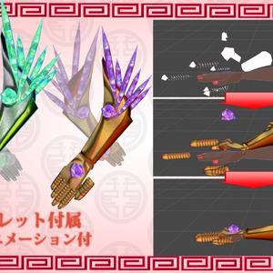 [VRアバター用3Dモデル]桃華 ver1.0a