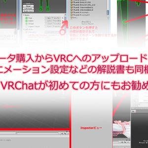 [FBX&VRM]VRアバター用3Dモデル あまロリヴァンプver3.1[改変商用可]