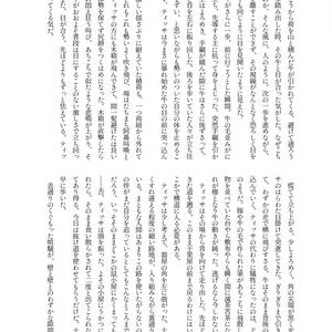 北のアトリエ Vol.1
