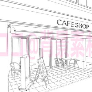 背景線画「カフェ1外観」