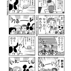 【DL版】漫画アシのABC~2017年冬から2019年冬までのまとめ本~