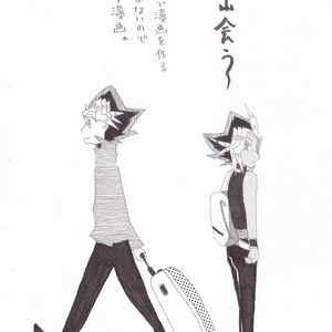 【前回!】新刊落としました本。