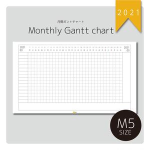 【DL版】【M5リフィル】月間ガントチャート 2021年分 月別