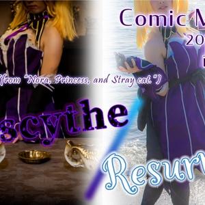 Deathscythe / Resurrection - ノラと皇女と野良猫ハート パトリシア・オブ・エンド コスプレ写真集