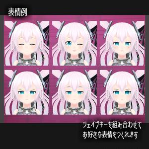 【公開停止】 オリジナル3Dモデル【リィキス】