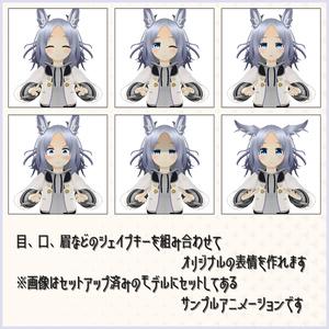 【無料配布】オリジナル3Dモデル 『ルナーフ』