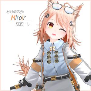 オリジナル3Dモデル 『Miroir -ミロワール-』