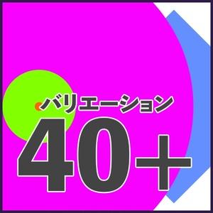 【40種類以上】シンプルなシェイプトランジション素材集【AfterEffects  / Premiere】
