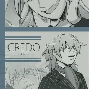 CREDO-クレド-