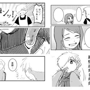 緑主従合同コピー本「ふきよせ!」