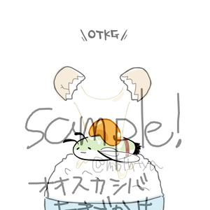 オオスカシバ【トートバッグ】【木製バッジ】