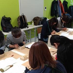 3/31 木彫り教室(東京渋谷) 受講券