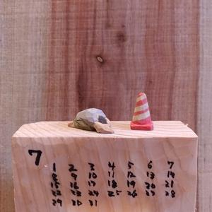 その他の制作へ おひねり(スマホ用カレンダー画像)