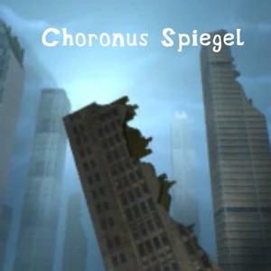 クロノスシュピーゲル