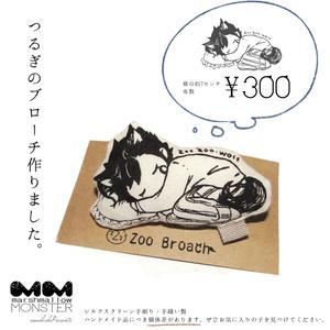 【完売】おやすみブローチ