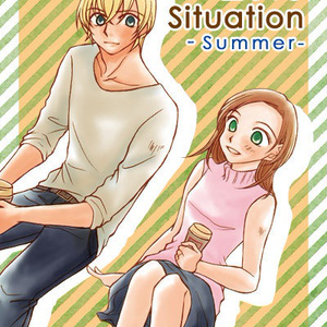 Love Situation -Summer-