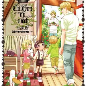 Children of week 総集編