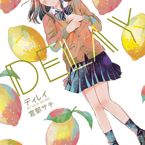 DELAY-ディレイ-