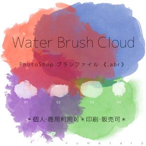 Water Brush Cloud [Photoshop 専用ブラシファイル]【無料】