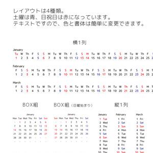 【2019年】カレンダー玉文字