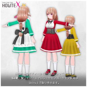 オリジナル3Dモデル『ウルハ』Ver1.05