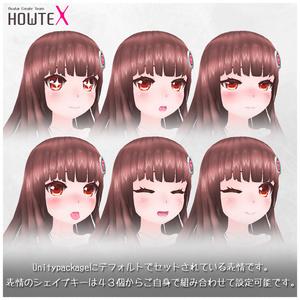 オリジナル3Dモデル『ルテム』Ver1.01