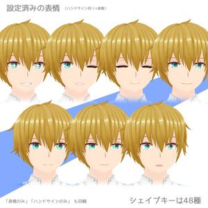 オリジナル3Dモデル『ゼムテ』Ver1.0