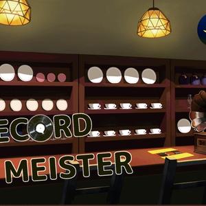 レコードマイスター体験版