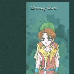 Daring heart.