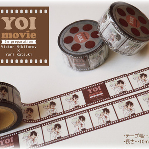 YOIマスキングテープ2