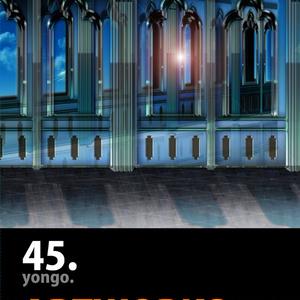 【先着特典付き】45.ARTWORKS Vol.1