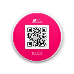 QRバッジ(ピンク)