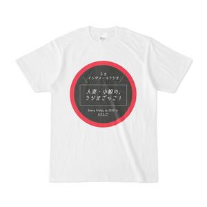 歩く広告塔Tシャツ(黒)