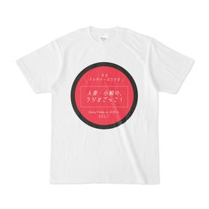 歩く広告塔Tシャツ(ピンク)